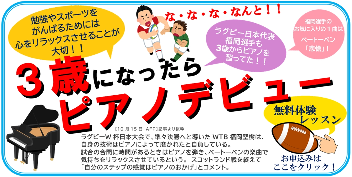 20191019rugby