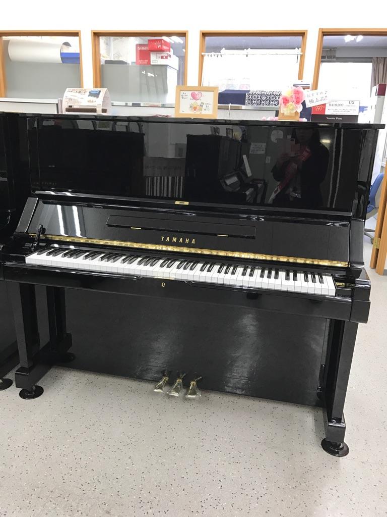 アップライトピアノ UX