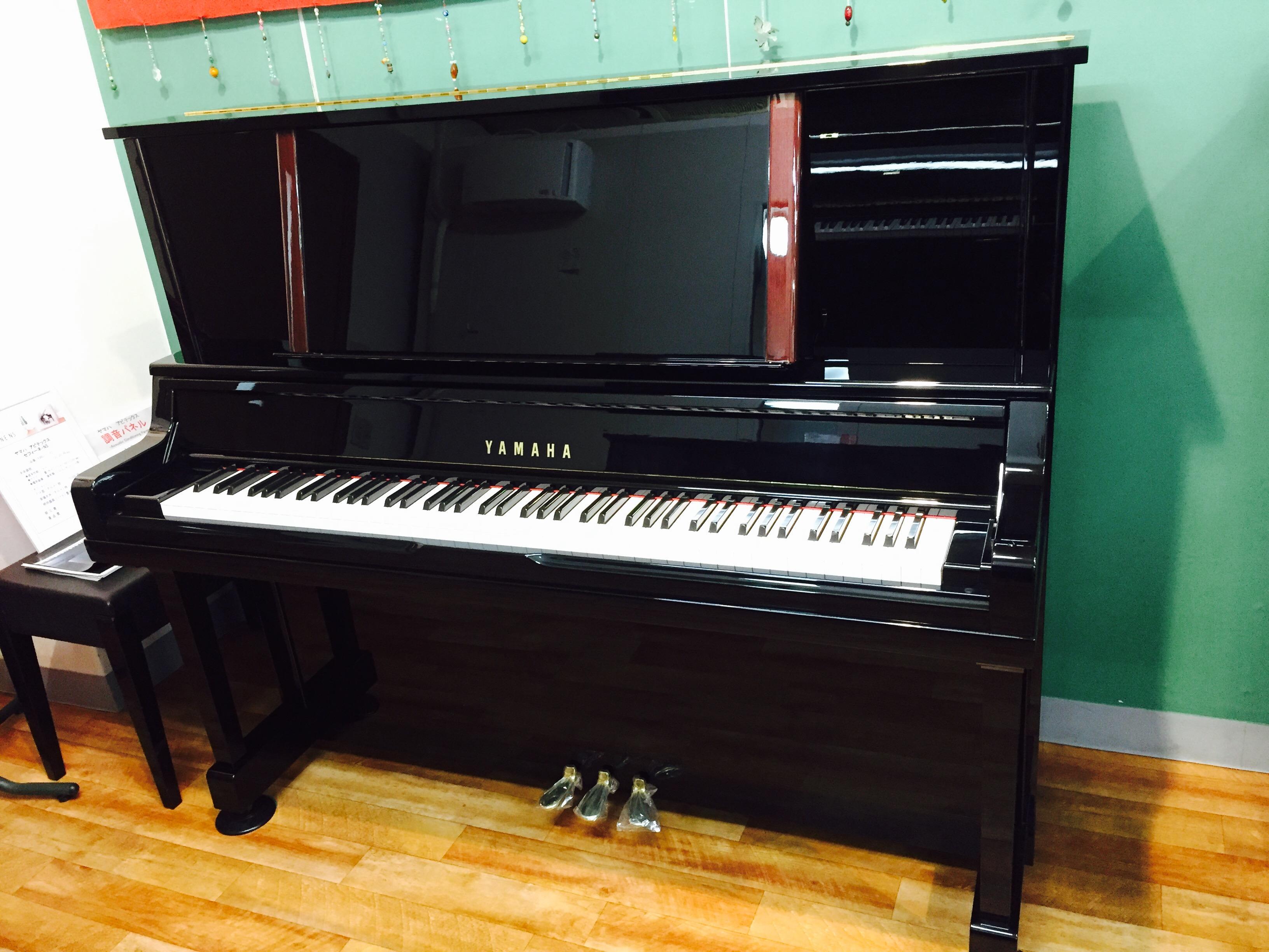アップライトピアノ UX300