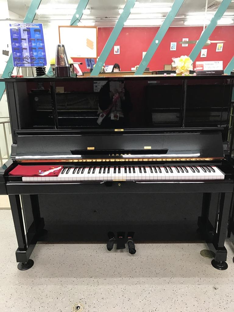 アップライトピアノ YUX