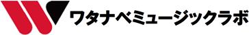 ワタナベミュージックラボ