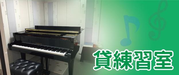 top_renshuu