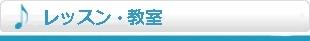 top_titlebar_l_s